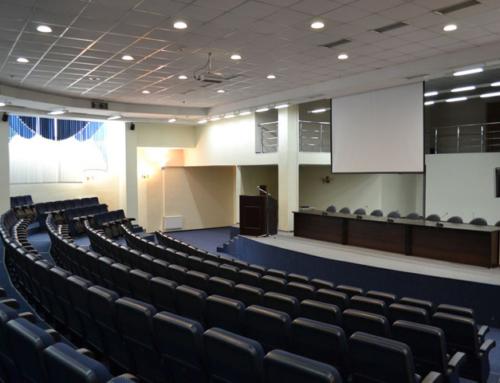 Организация конференции