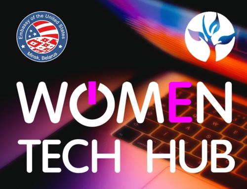 Women Tech Hub. Объявляем набор!