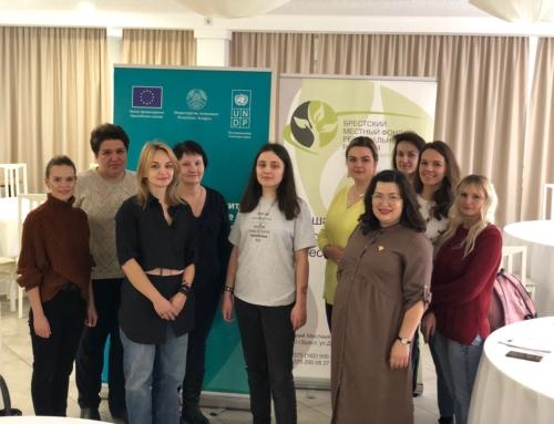 Участницы тренинговой программы фонда разобрали правовые аспекты создания бизнеса